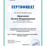 Ed0116-021108-3937 (1)