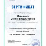 Ed0315-131326-2159