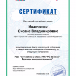 Ed1214-121417-069