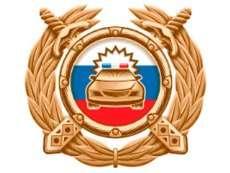 УГИБДД МВД России по ЯНАО